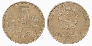 Pièce de monnaie chinoise de cinq yuans Image stock