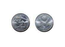 Pièce de monnaie commémorative soviétique cinq roubles Photos libres de droits