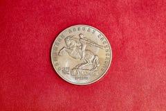 Pièce de monnaie commémorative URSS cinq roubles avec le monument de David de Sasun Photographie stock libre de droits