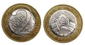 Pièce de monnaie de Belorus de République deux roubles Photos libres de droits