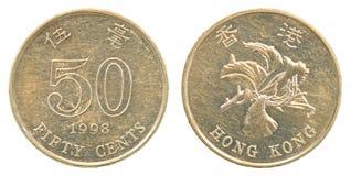 Pièce de monnaie de 50 cents de Hong Kong Images libres de droits