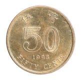 Pièce de monnaie de cents de Hong Kong Photos stock