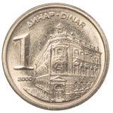 1 pièce de monnaie de dinar yougoslave Images libres de droits