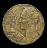 Pièce de monnaie de 10 dinars yougoslaves Photos stock