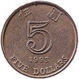 Pièce de monnaie de Hong Kong Photo libre de droits
