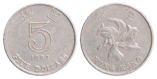 Pièce de monnaie de Hong Kong Images stock