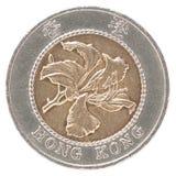 Pièce de monnaie de Hong Kong Photographie stock libre de droits