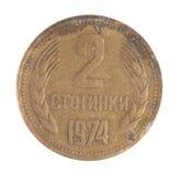 Pièce de monnaie de kopek de l'URSS 2. Image stock