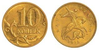 pièce de monnaie de kopek de 10 Russes Images stock