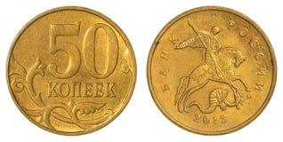 pièce de monnaie de kopek de 50 Russes Photographie stock libre de droits