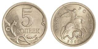 pièce de monnaie de kopek de 5 Russes Photographie stock libre de droits