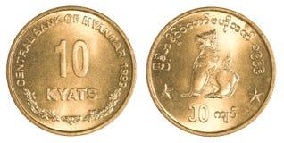 Pièce de monnaie de kyat de 10 Birmans (myanmar) Images libres de droits