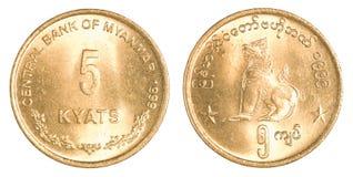Pièce de monnaie de kyat de 5 Birmans (myanmar) Images libres de droits