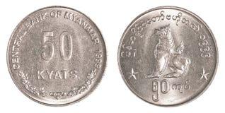 Pièce de monnaie de kyat de 50 Birmans (myanmar) Photo stock