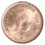 1 pièce de monnaie de kyat de myanmar de Birman Images stock
