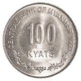 Pièce de monnaie de kyat de myanmar de 100 Birmans Image stock