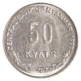 Pièce de monnaie de kyat de myanmar de 50 Birmans Image stock