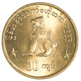 Pièce de monnaie de kyat de myanmar de 10 Birmans Image stock