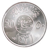 Pièce de monnaie de l'Arabie Saoudite Photo libre de droits