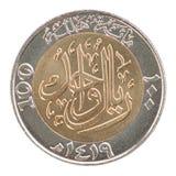 Pièce de monnaie de l'Arabie Saoudite Image stock