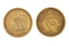 Pièce de monnaie de la République Arabe Unie sur le blanc Photo libre de droits