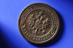 Pièce de monnaie de la Russie Photo libre de droits