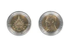 Pièce de monnaie de la Thaïlande Image libre de droits
