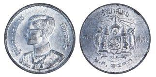 Pièce de monnaie de satang de la Thaïlande 10 d'isolement Image stock