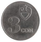 Pièce de monnaie de som Image libre de droits