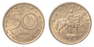 pièce de monnaie de stotinki de 50 Bulgares Images libres de droits