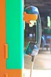 Pièce de monnaie de téléphone public Photographie stock libre de droits