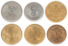Pièce de monnaie de tenge Photos libres de droits