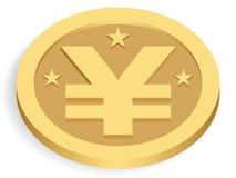 Pièce de monnaie de Yens d'or Images libres de droits