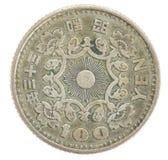 pièce de monnaie de 100 Yens japonais Images libres de droits
