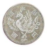 pièce de monnaie de 100 Yens japonais Image libre de droits