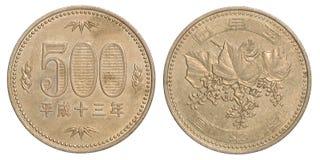 Pièce de monnaie de Yens japonais Photographie stock libre de droits