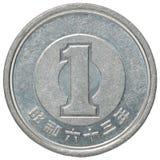 Pièce de monnaie de Yens japonais Images libres de droits