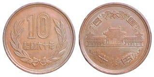 Pièce de monnaie de Yens japonais Photos libres de droits