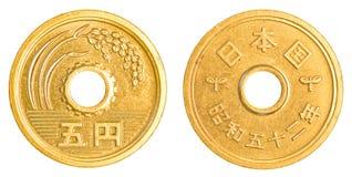 pièce de monnaie de 5 Yens japonais Images libres de droits