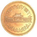 pièce de monnaie de 10 Yens japonais Photos stock
