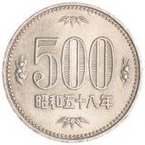 pièce de monnaie de 500 Yens japonais Photographie stock