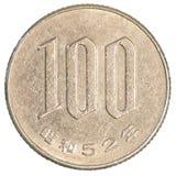 pièce de monnaie de 100 Yens japonais Photographie stock libre de droits
