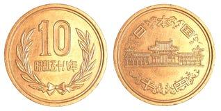 pièce de monnaie de 10 Yens japonais Image libre de droits