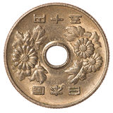 pièce de monnaie de 50 Yens japonais Image libre de droits