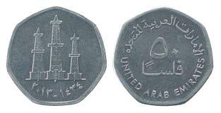 Pièce de monnaie des Emirats Arabes Unis Photographie stock libre de droits