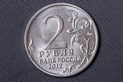 Pièce de monnaie deux roubles Images stock