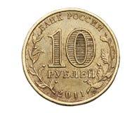 Pièce de monnaie dix roubles sur un fond blanc Photographie stock libre de droits