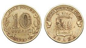 Pièce de monnaie dix roubles sur un fond blanc Image libre de droits