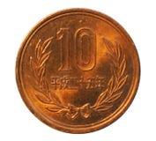 Pièce de monnaie de Dix Yens La Banque du Japon Photo libre de droits