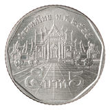 Pièce de monnaie du baht cinq thaïlandais Photographie stock libre de droits